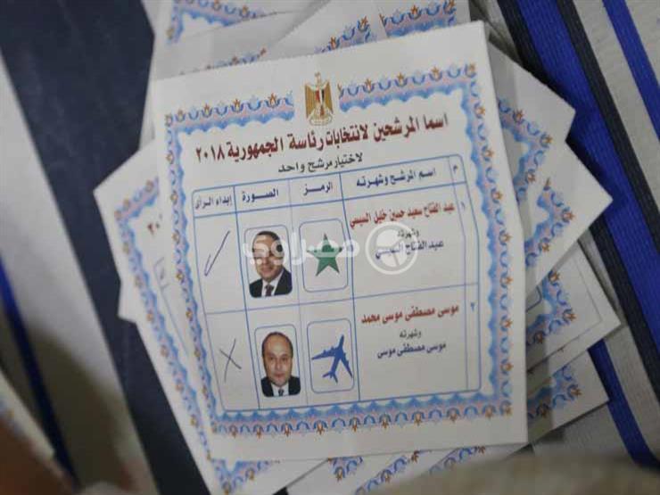 مؤشرات أولية: فوز السيسي بــ 23130 صوتا مقابل 926 لموسى ببئر العبد