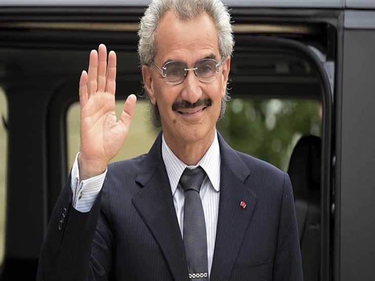 """الوليد بن طلال يتنازل عن حصته في توزيعات أرباح """"المملكة القابضة"""""""