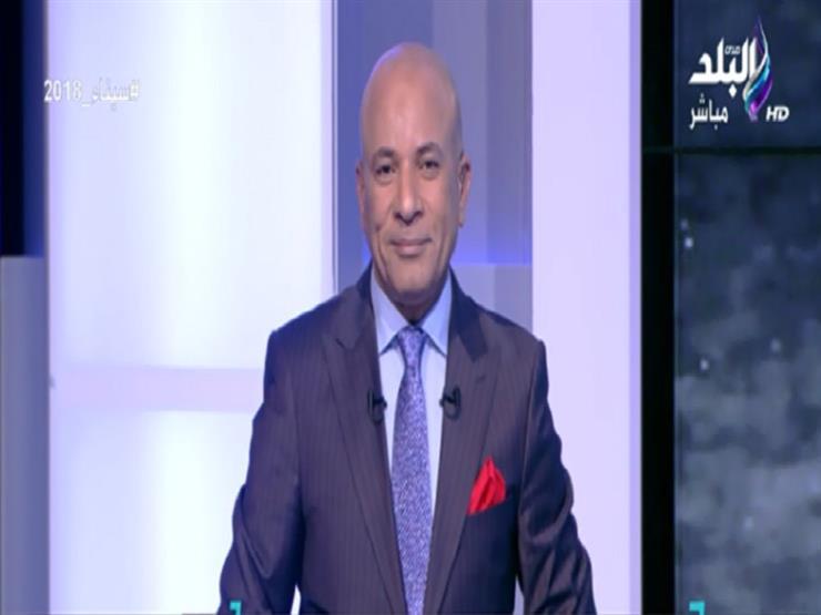 أحمد موسى يطالب المحافظين بفتح دور العرض للمواطنين لمشاهدة     مصراوى