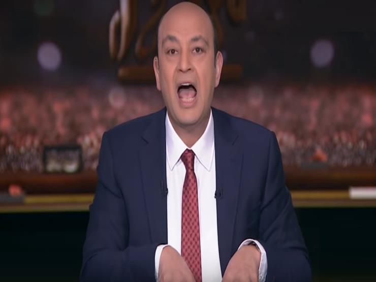 """عمرو أديب: """"2022 مفيش عبد الفتاح السيسى.. وأنا المسئول قدامكم"""" -فيديو"""