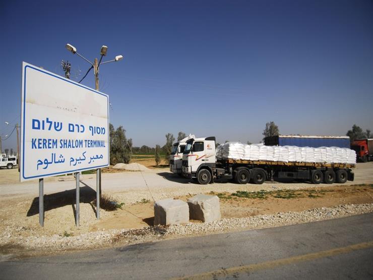 إسرائيل تعيد فتح معبر كرم أبو سالم مع غزة بعد إغلاقه 5 أيام