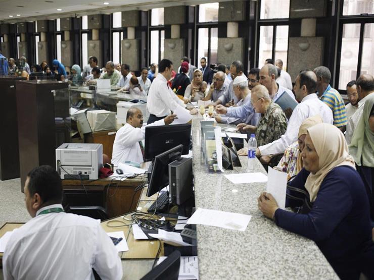 متى يصرف تعويض أو معاش شهادة  أمان المصريين ؟...مصراوى