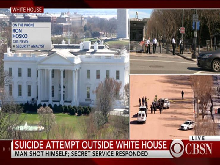 رجل يقتل نفسه بالرصاص أمام البيت الأبيض