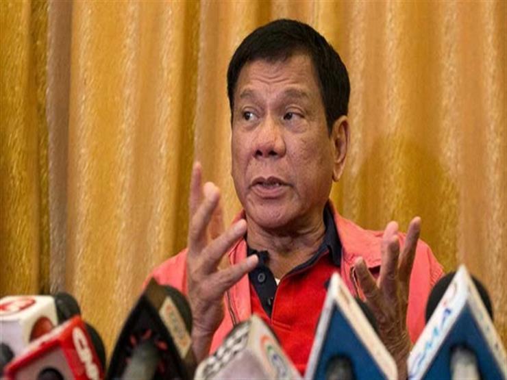 الرئيس الفلبيني يتغيب عن قمة دول آسيان وأستراليا