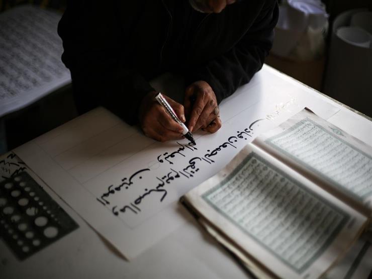 علي جمعة يتحدث عن إبداعات المصريين في كتابة المصحف