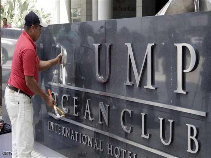 ترامب يخسر معركة قضائية افقدته العلامة التجارية لأحد الفنادق في بنما