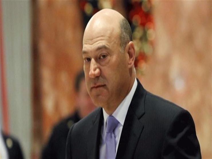 استقالة جاري كوهن كبير المستشارين الاقتصاديين لترامب