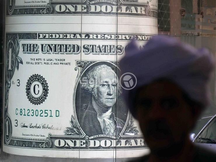 """الدولار يرتفع بـ""""قناة السويس"""" ويستقر في 9 بنوك أخرى مع نهاية التعاملات"""