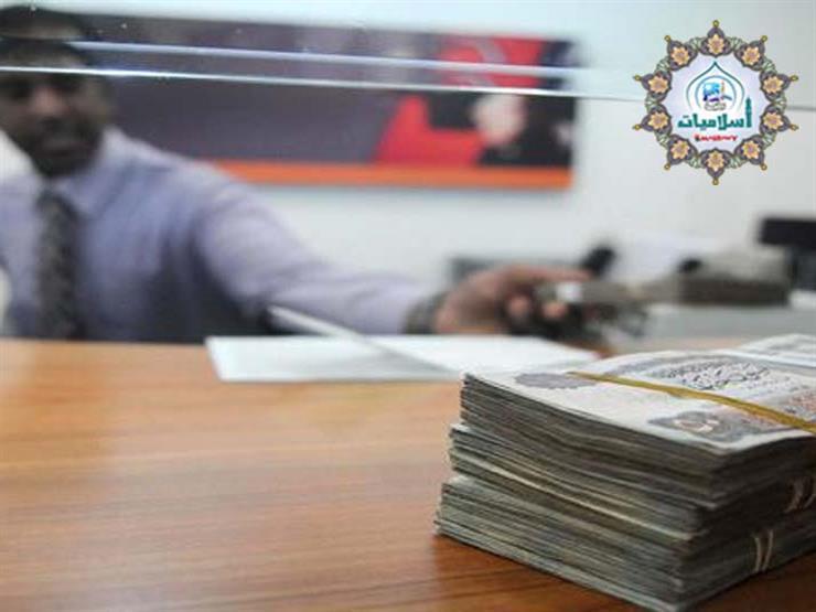 الإفتاء توضح حكم التوكيل في إخراج زكاة المال