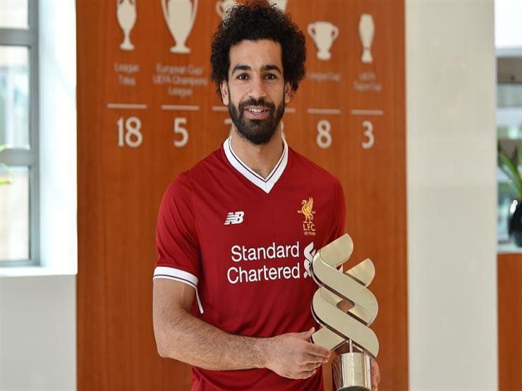 صلاح يحصل مع ليفربول على جائزة جديدة