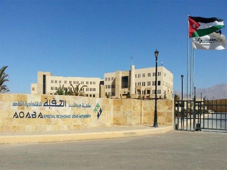 مسؤول أردني: منطقة العقبة الاقتصادية نقطة انطلاق لإعادة الإعمار في المنطقة