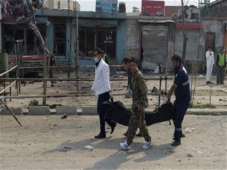 مقتل 9 أشخاص في تفجير انتحاري في العاصمة الافغانية