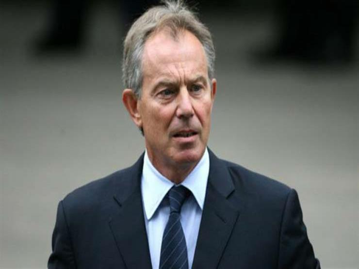 توني بلير: الشعب البريطاني سئم الـ بريكست ويريد الخلاص