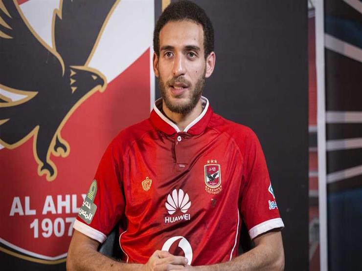 هشام محمد: لقب الدوري أقل شيء لرد الجميل للجماهير