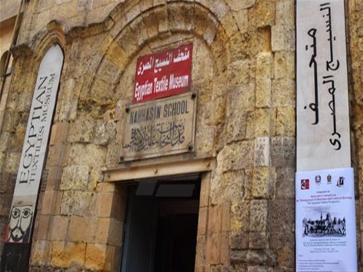 نتيجة بحث الصور عن مهرجان التراث المصري