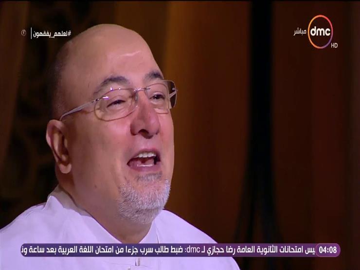 بالفيديو.. خالد الجندى: لا علاقة للغلمان فى الجنة بالجنس