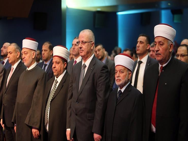 مؤتمر  بيت المقدس الدولي  في رام الله يؤكد على رفض إعلان ترا...مصراوى