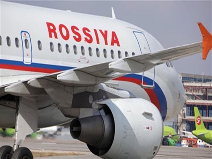 خبراء سياحة يتوقعون عودة رحلات الشارتر بين مصر وروسيا خلال 4...مصراوى