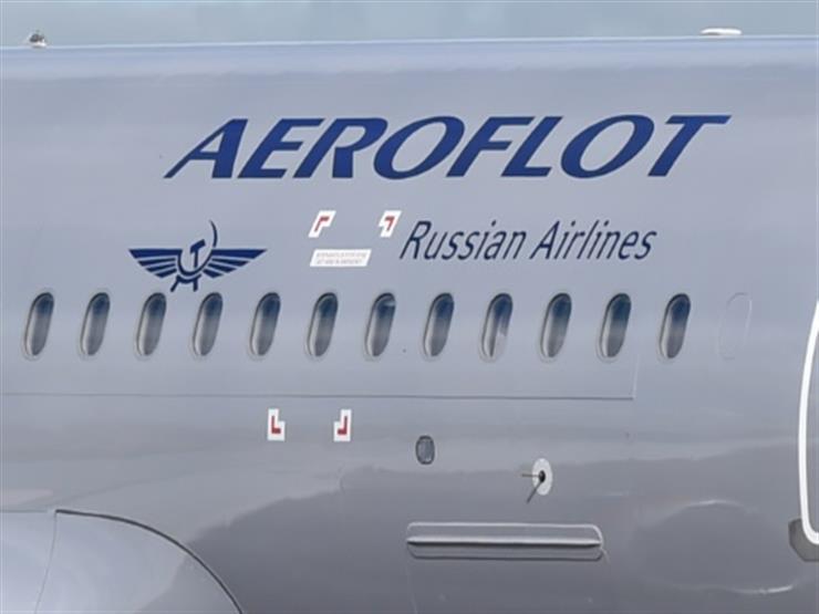 شركة طيران روسية تعلن وقف رحلاتها إلى جورجيا من 8 يوليو المقبل
