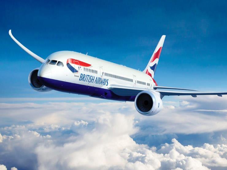 الخطوط الجوية البريطانية تعلن استئناف الرحلات إلى القاهرة غدًا