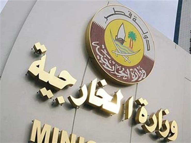 قطر تعرب عن ارتياحها لعودة زورقها الذي كان محتجزا في الإمارات