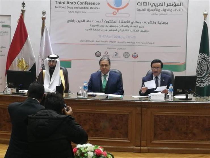 غدا.. شرم الشيخ تستضيف المؤتمر العربي الثالث للغذاء والدواء...مصراوى