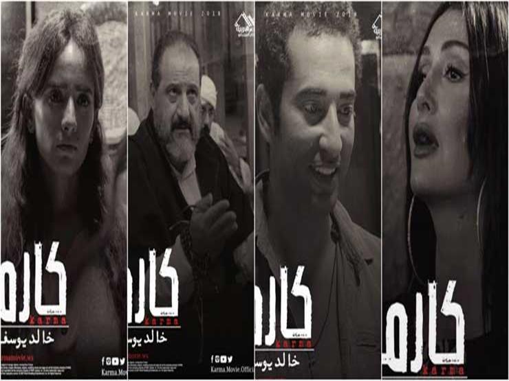 """فيديو.. تعرف على شخصيات فيلم """"كارما""""  للمخرج خالد يوسف"""