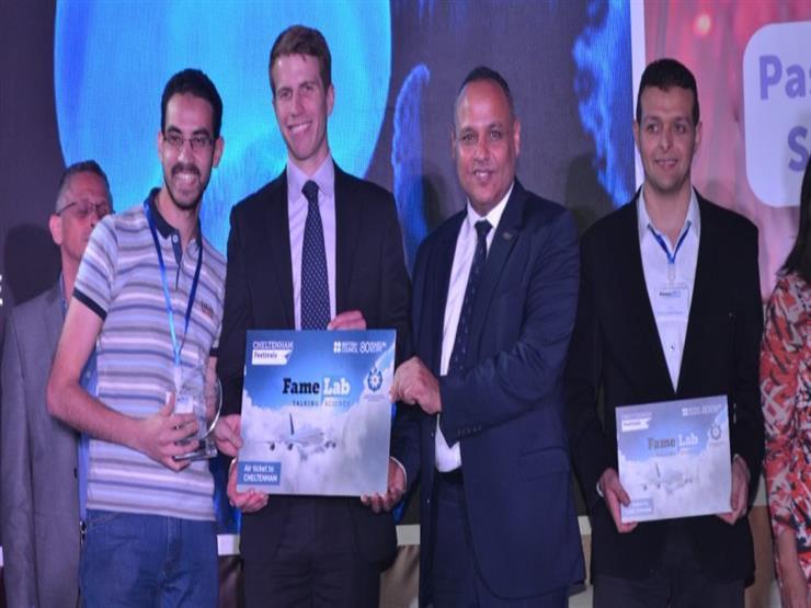 """صيدلي مصري يفوز بالمركز الأول في مسابقة """"مختبر الشهرة"""" البريطانية"""