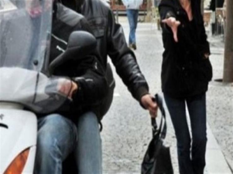 لو سرقت حقيبتك في الشارع ماذا تفعلين؟.. طريقة بسيطة تحمين بها نفسك (فيديو)