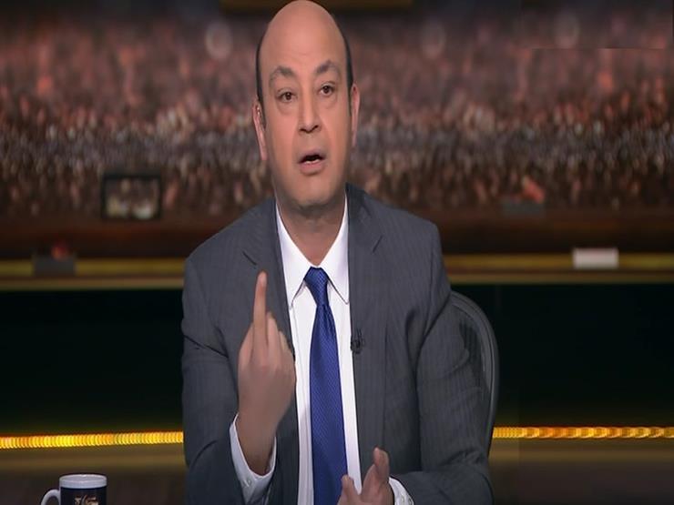 """تعليق عمرو أديب على """"مائدة عشاء"""" القادة العرب بقمة السعودية"""