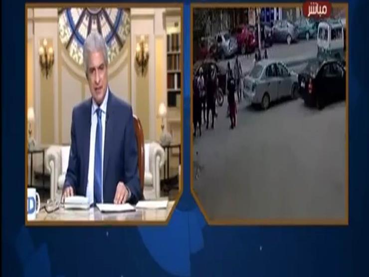 متهم بالتحرش بالفيوم للإبراشي:  بتكلمني قبل الهواء وأنا بلعب...مصراوى