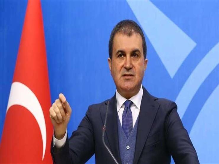 وزير تركي: أنقرة لا ترى في تقرير المفوضية الأوروبية نقدًا بناءً
