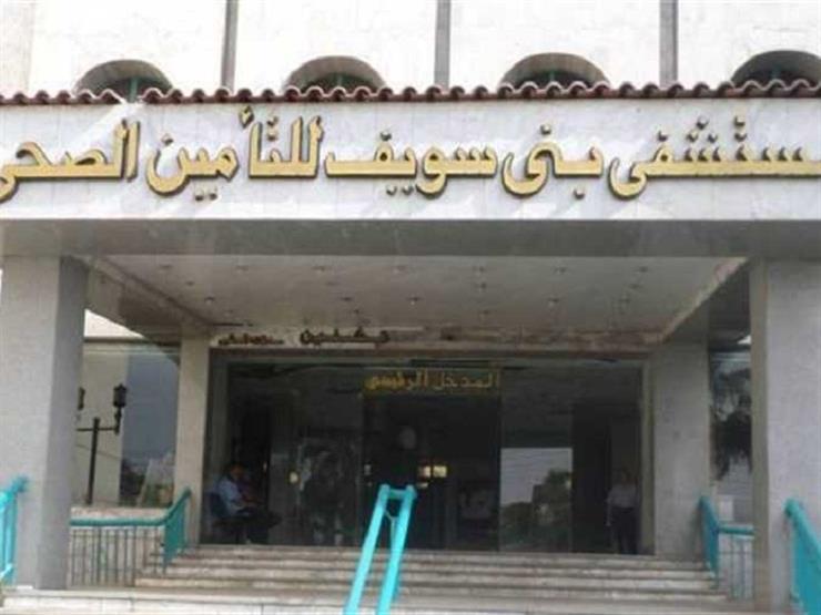 الاعتداء على طبيب وإصابته داخل مستشفى ببني سويف