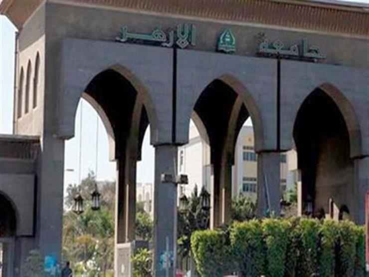 """نقل 6 طالبات بجامعة الأزهر لمستشفى الزهراء للاشتباه في إصابتهن بـ""""التيفود"""""""