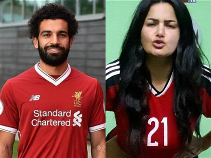 سما المصري تطلب الزواج من محمد صلاح
