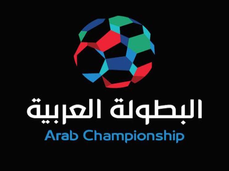 الاتحاد والإسماعيلي يُشاركان في البطولة العربية في الموسم المقبل