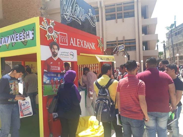 بنك الإسكندرية يطلق حساب توفير للشباب بـأعلى عائد سنوي