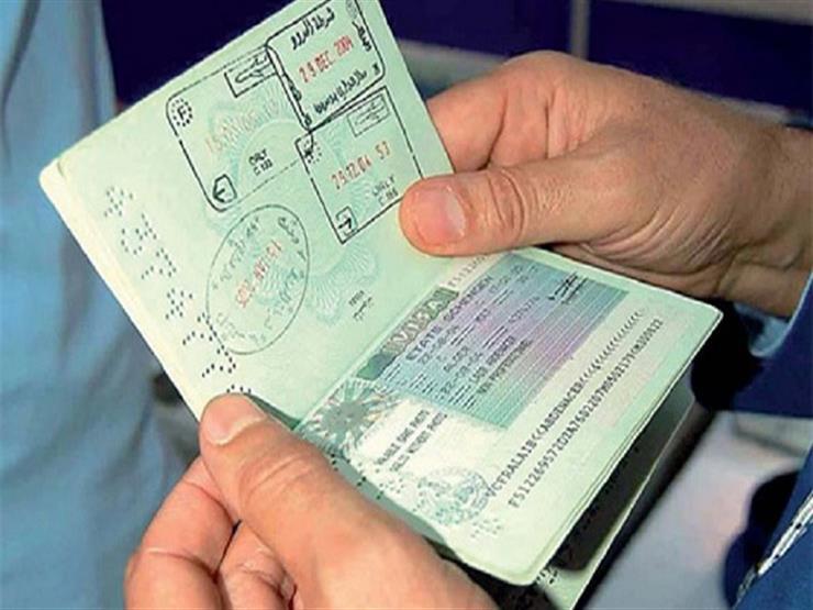 الإمارات تلغي هذا الشرط للحصول على تأشيرة عمل ...مصراوى