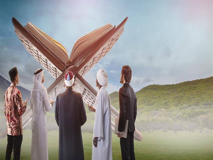 فارق كبير بين بين قراءة القرآن والعمل بآياته تعرف عليه