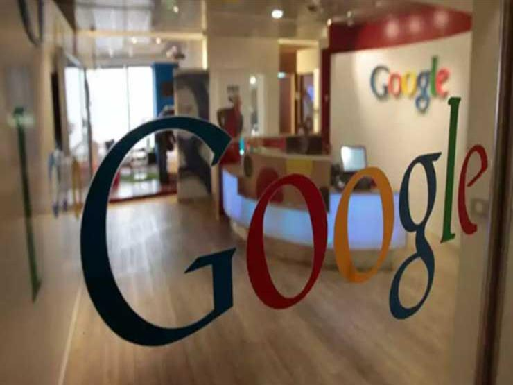 ثورة داخل جوجل بسبب التعاون مع وزارة الدفاع الأمريكية...مصراوى