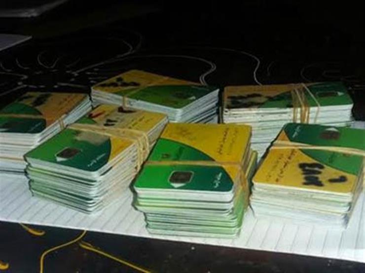 """وصول 372 بطاقة تموينية ذكية إلى """"الوادي الجديد"""""""