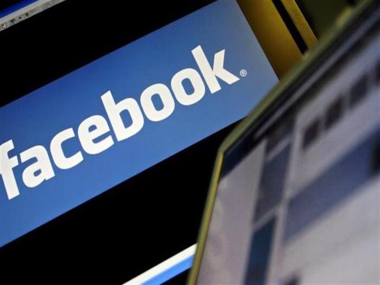 اكتشف ثغرة أمنية.. إدراج مهندس مصري ضمن قائمة شرف  فيس بوك  ...مصراوى