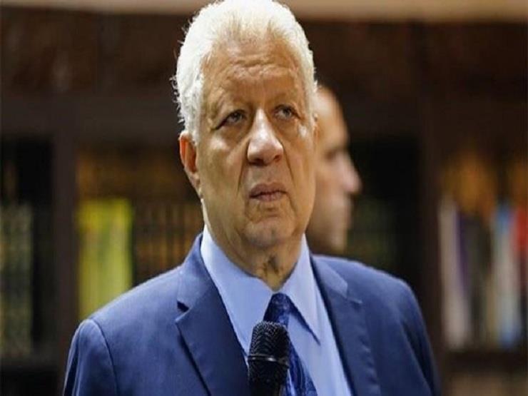 مرتضى منصور: من العدل تواجد 6 لاعبين زملكاوية في المنتخب...مصراوى