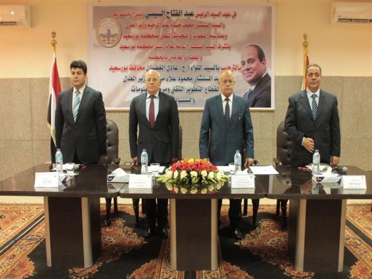 محافظ بورسعيد يطالب مؤسسات الدولة بأن تحذو حذو وزارة العدل...مصراوى