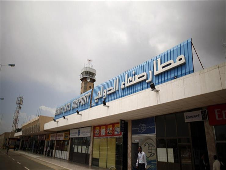 الصحة اليمنية: إغلاق مطار صنعاء تسبب في وفاة 30 ألف مريض