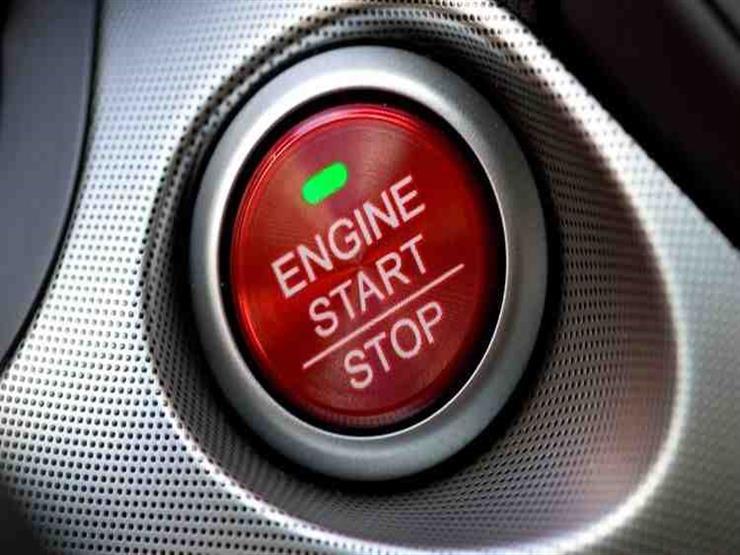"""""""زر تشغيل"""" المحرك بالسيارات الحديثة قد يتسبب في موتك (تقرير)"""