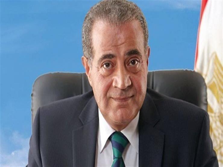 وزير التموين يكشف أسعار ومحتويات شنطة رمضان