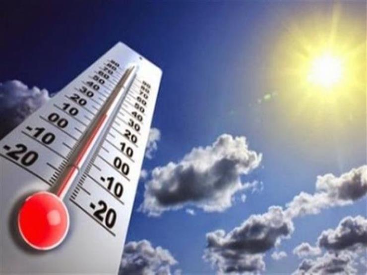 درجات الحرارة المتوقعة اليوم في القاهرة والمحافظات...مصراوى