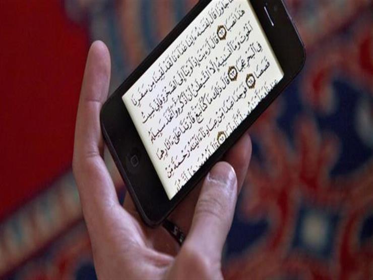 تعرف على 8 تطبيقات لا غنى عنها في رمضان ...مصراوى