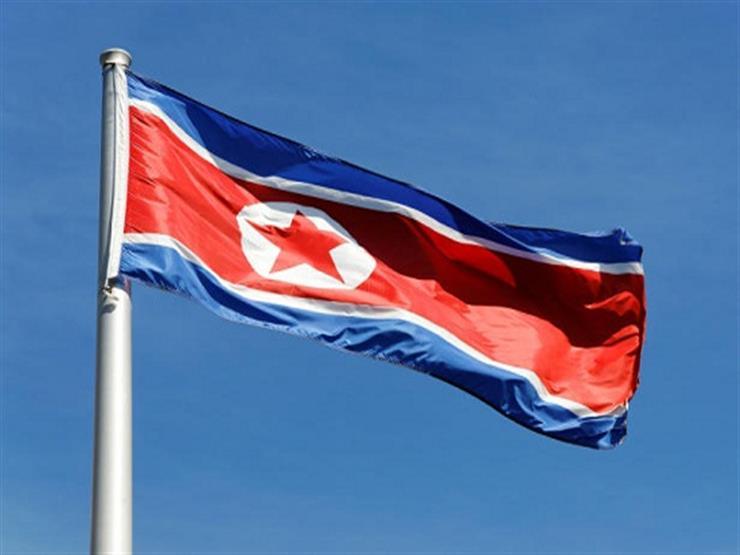 صحيفة أمريكية: تلويح بيونج يانج بإلغاء قمتها مع واشنطن يبرز انقسامهما الحاد